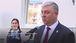 Открытие почтового отделения в микрорайоне Красная Речк...
