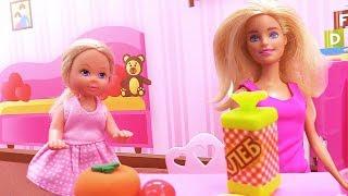 Barbie vídeos en español. Capítulos completos. Vídeos de  juguetes
