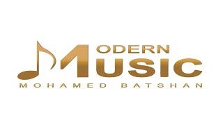 اغاني طرب MP3 Hamdy Batshan - Gar7 El Qloub   حمدي بتشان - جرح القلوب تحميل MP3