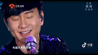 JJ Lin林俊傑 江蘇2019跨年演唱會(聖所+明天+她說+可惜沒如果+修煉愛情+那些你很冒險的夢)
