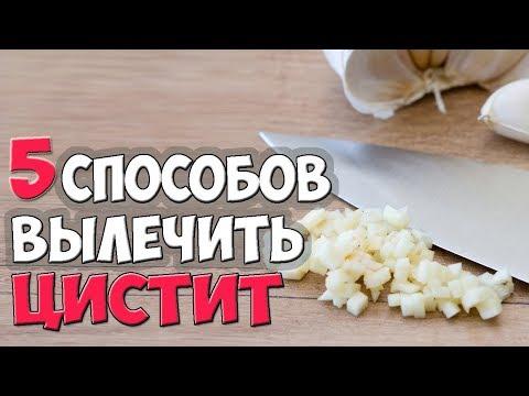 Массаж простаты московский район