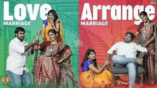 Love Marriage vs Arrange Marriage || Bumchick Babloo || Tamada Media