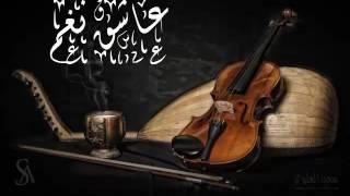 اغاني حصرية أغنية نادرة - مصطفى أحمد - عمر الورد ( المطورة ) تحميل MP3
