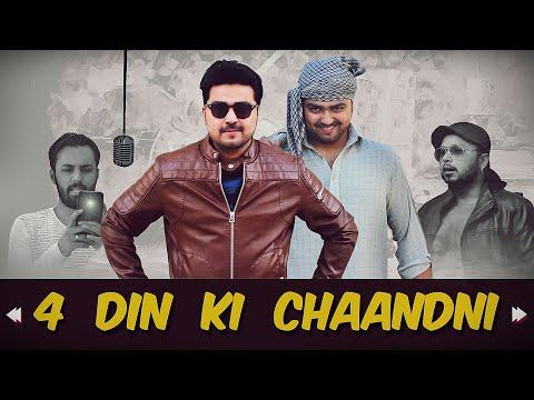 4 Din ki Chandni | The Idiotz | Funny Video