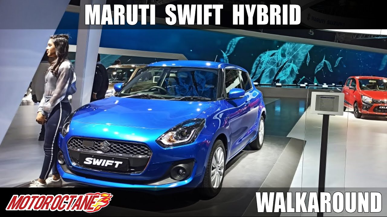 Motoroctane Youtube Video - Maruti Suzuki Swift Hybrid - Now with cruise control | Auto Expo 2020 | Hindi | Motoroctane