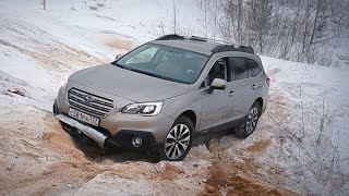 Как мы убивали Subaru Outback