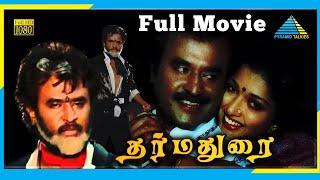 Dharma Durai (1991)   Full Movie   Rajinikanth   Madhu   Gouthami   (Full HD)