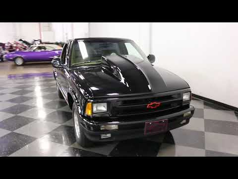 Video of '95 S-10 SS Pro Street - MOBZ