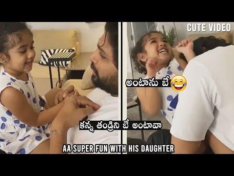 Allu Arjun Shares Cute Video With His Daughter Allu Arha