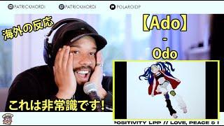 【Ado】- Odo 踊 //  海外の反応 // 外国人の反応 日本語字幕付き // with Japanese Subtitles