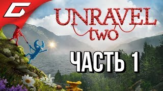 UNRAVEL 2 Two ➤ Прохождение #1 ➤ СУПЕРМИЛЫЕ ПРИКЛЮЧЕНИЯ