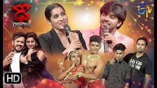 Dhee Champions | 13th November 2019 | Full Episode | ETV Telugu