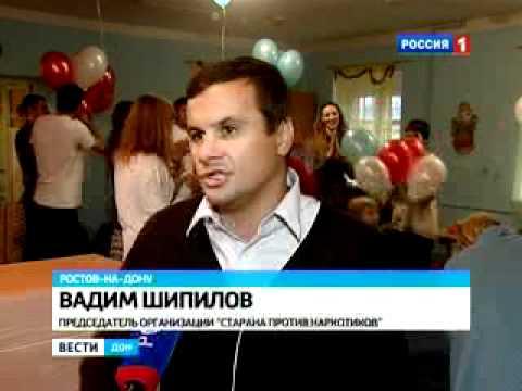 """РРОО """"Страна против наркотиков"""" Акция """"День Добра"""""""