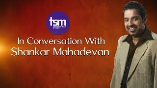 In Conversation with Shankar Mahadevan