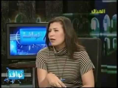 حلقه راب سكريم  و اتش راب علي قناه القنال المحروسه ج 2