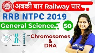 12:00 PM - RRB NTPC 2019 | GS by Shipra Ma'am | Chromosomes & DNA