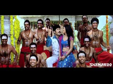 Rama Chari Telugu Movie Song Trailer - Pe Pe Pe Dum Song - Venu & Kamalini Mukherjee