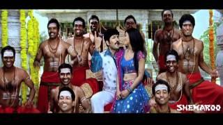 Pe Pe Pe Dum Song - Ramachari - Venu, Kamalinee Mukherjee
