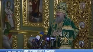 В Киево-Печерской Лавре открыли выставку икон для людей с нарушеным зрением