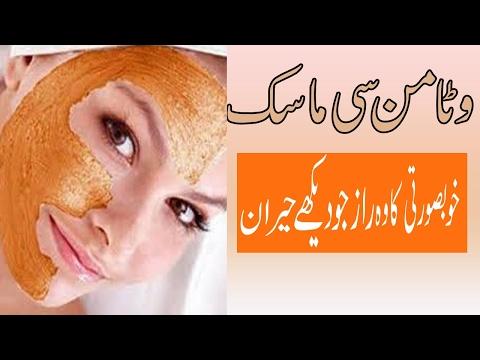 Mga review ng face mask na may aspirin