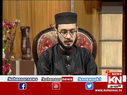 Istakhara 25 October 2019 | Kohenoor News Pakistan