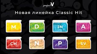 Продукция Vision Project V классик хит с  улучшенными формулами от компании Продукция Vision - видео