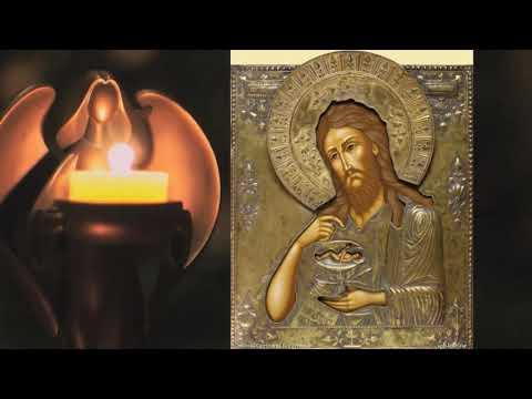 Молитва при головных болях,эпилепсии, травм головы, Крестителю Иоанну