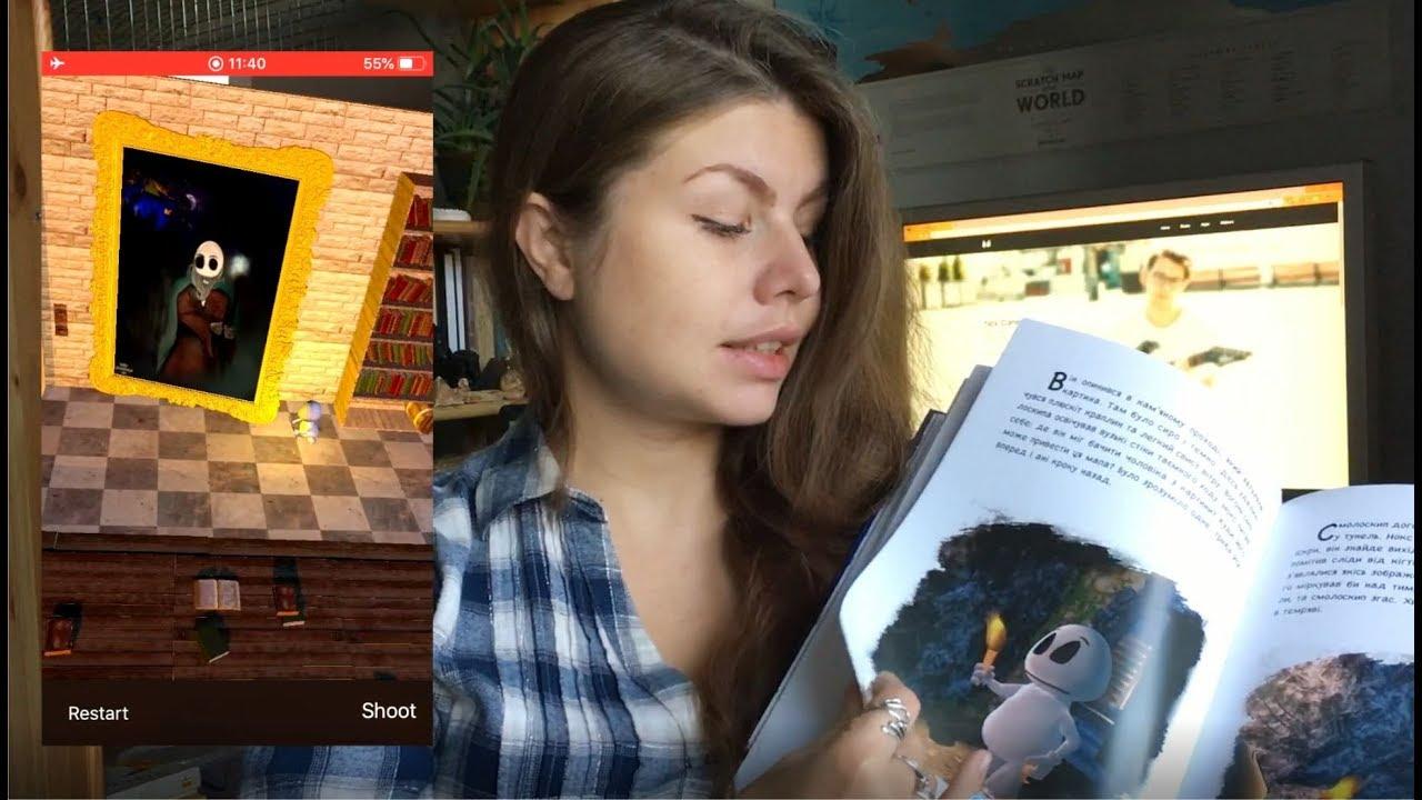 Нокс. Крізь свідомість-книга з доповненою реальністю!