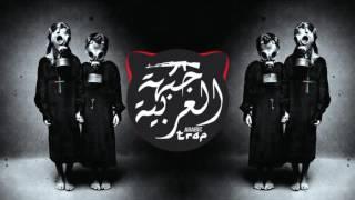 تحميل اغاني Scary Halloween Music 'Kira' l New Halloween Trap l Prod By Aladin MP3