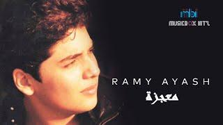 تحميل اغاني رامي عياش - معجزة / فيديو كلييب MP3