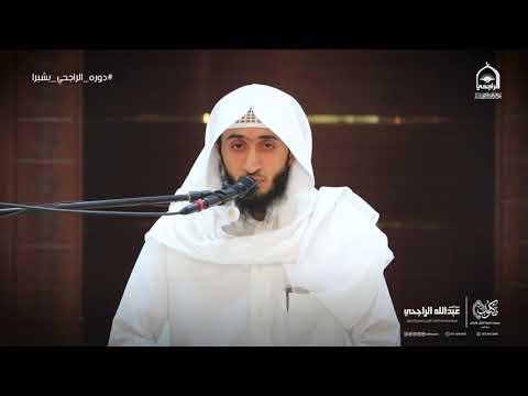 مسابقة تراتيل  القارئ/ سلطان بن عبدالله السهلي
