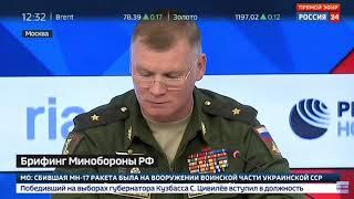 Крым украинский бук сбил Скрипаля