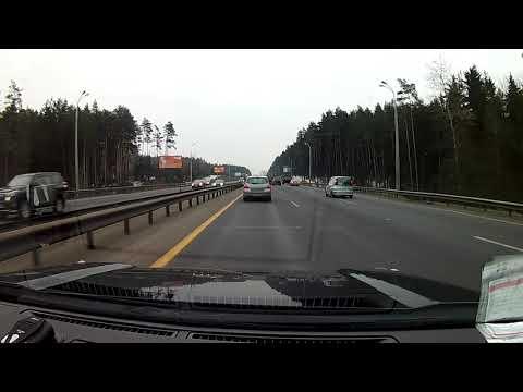Обочечник на BMW устроил ДТП на МКАД