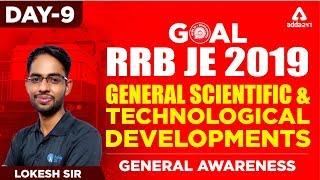 RRB JE 2019 | General scientific & technological developments | MCQ DAY 9 | Railways JE  2019