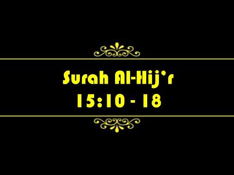 Surah Al-Hij'r (15:10-18)