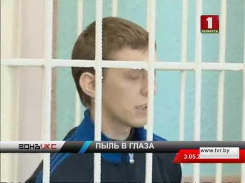 Задержан за подстрекательство к даче взятки. Зона Х