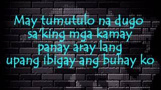 """Video thumbnail of """"Abra-Alab ng Puso Lyrics"""""""