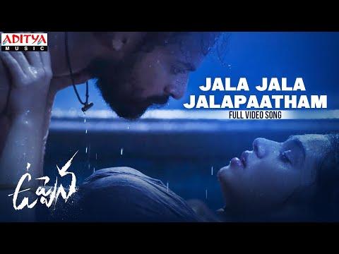 Uppena - Jala Jala Jalapaatham Full Video Song