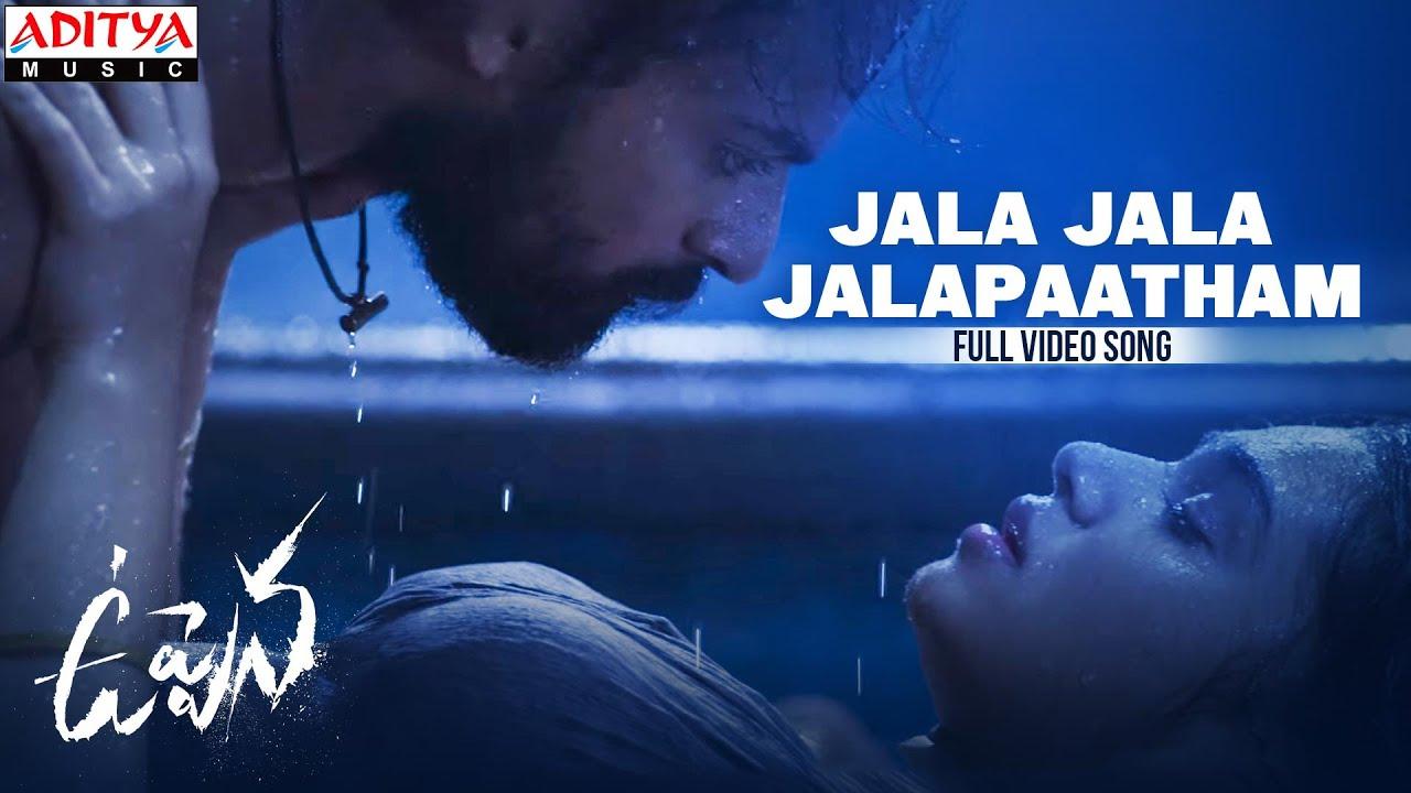#Uppena - Jala Jala Jalapaatham Full Video Song