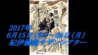 ぼっち炉辺ラジオ1
