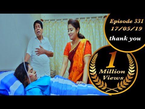 Kalyana Veedu | Tamil Serial | Episode 331 | 17/05/19 |Sun Tv |Thiru Tv mp3 yukle - mp3.DINAMIK.az