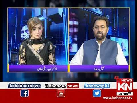 Kohenoor@9 With Dr Nabiha Ali Khan 31 May 2021 | Kohenoor News Pakistan