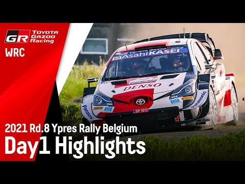 気になるトヨタヤリス勢のDay1ハイライト動画 WRC 2021 WRC第8戦 ラリー・ベルギー