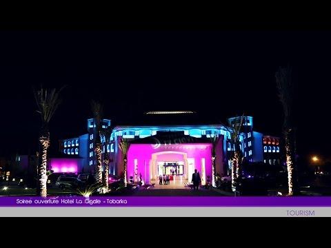 Soirée d'ouverture Hôtel La Cigale - Tabarka \ Tunisie | Carthage Event Tv (видео)