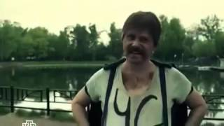 Человек синяк  Эпизод 2  ХБ
