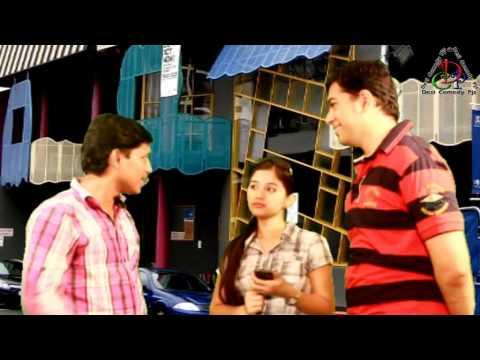 Desi Indian Blue film