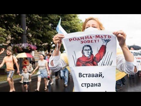 """""""С нашей родиной беда!"""". 22 день протестов в Хабаровске"""