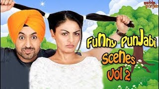 Funny Punjabi Scenes Vol 2 | Comedy Scenes | Diljit Dosanjh | Neeru Bajwa