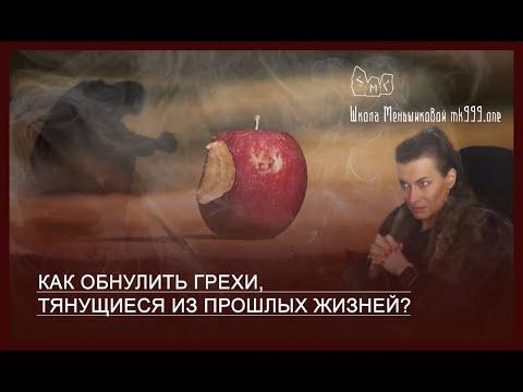Меч и магия 7 скачать торрент на русском