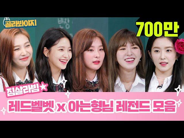 레드벨벳 videó kiejtése Koreai-ben
